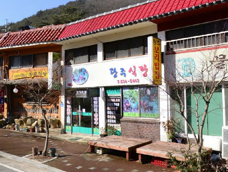 광주식당.png