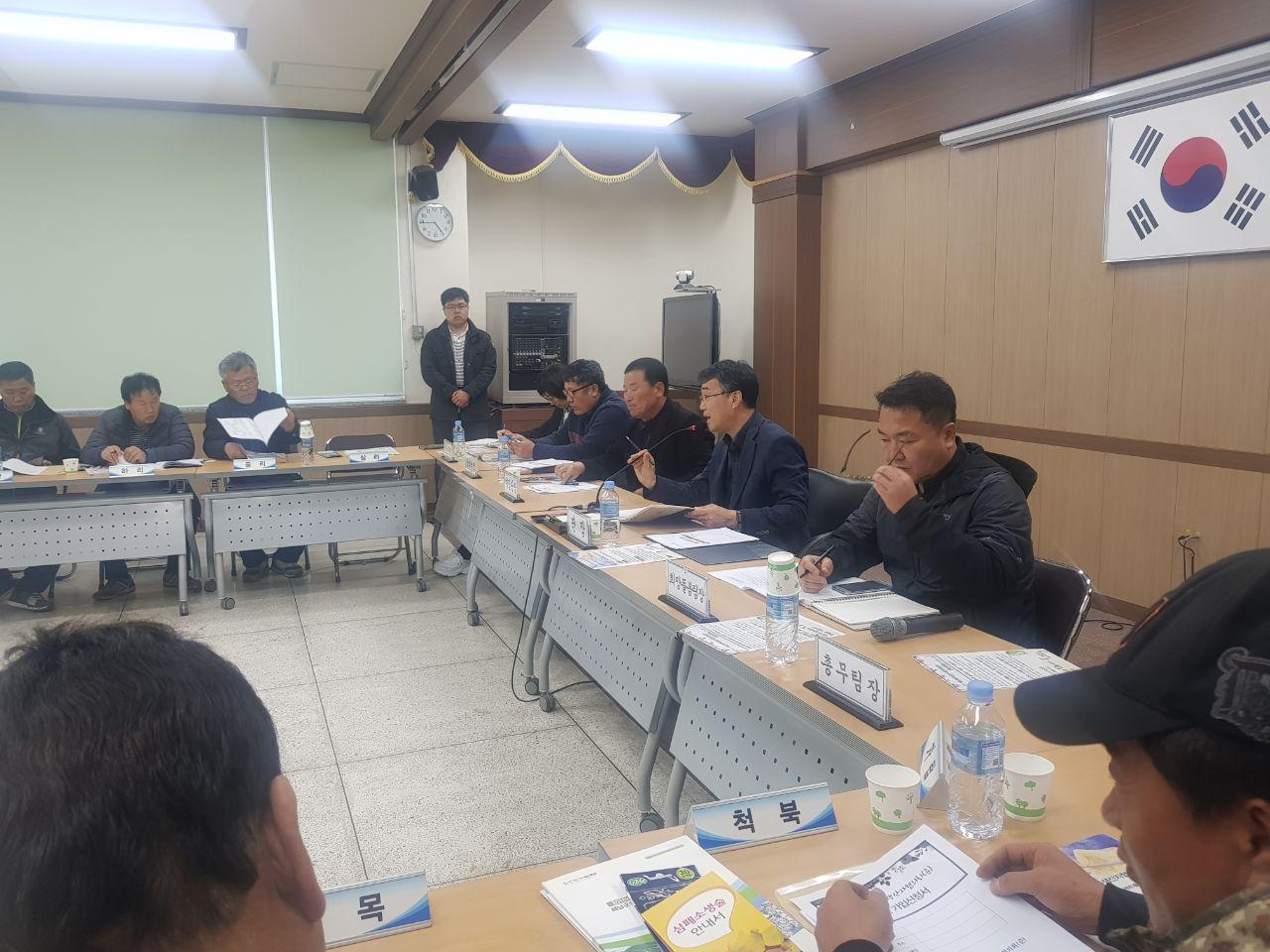 2019년 3월중 이장회의 개최