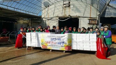 현산면 부녀회 농가주부모임 김장나눔 봉사