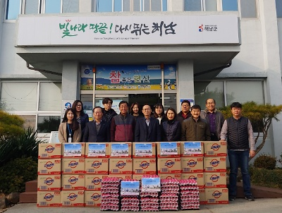 현산남교 총동문회에서 고향생각 선물 전달