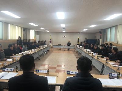 2019년 1월 중 이장회의 및 임명장 전달
