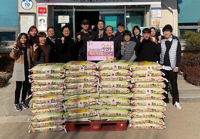 황산면 이웃돕기 사랑의 쌀 기탁(19.01.03.)