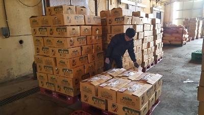 해남배추, 우체국 쇼핑몰 온라인 특가 판매