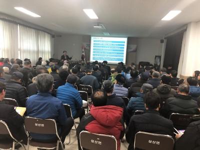 2019년 새해농업인 실용교육