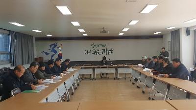 2019년 1월 해남읍 새마을지도자 월례회의 개최