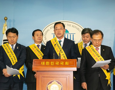 고용산업 위기지역자립지원 특별법제정 공동...
