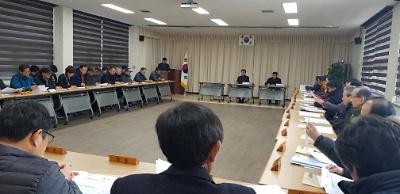 2월 1차 이장회의 개최