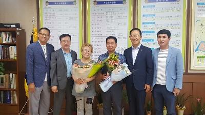 기부문화 확산을 위하여~ / 해남읍 남천 윤복현님 도지사 표창 수여