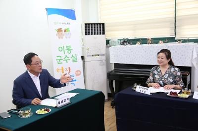 '통번역사'와 함께하는 이동군수실 '현장톡톡'