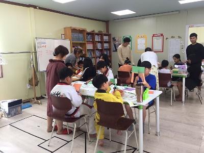 여름방학 아동 신체활동 프로그램