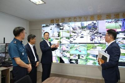 CCTV통합관제센터 방문