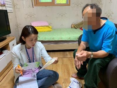 맞춤형사례관리 치매환자 가정방문