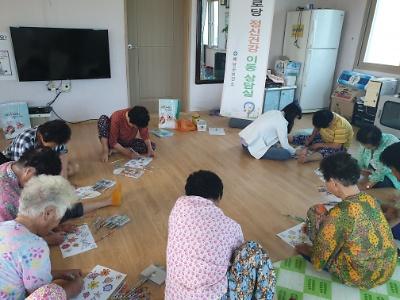 경로당 정신건강 이동 상담실 운영(8월, 문내면 양정리 경로당)