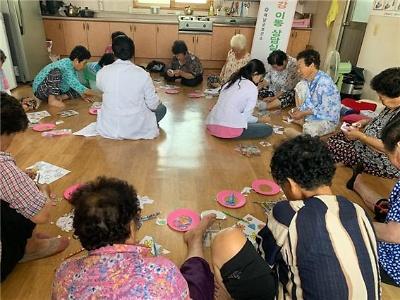 경로당 정신건강 이동 상담실 운영(8월,해남읍 학동리 경로당)