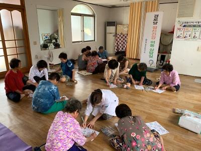 경로당 정신건강 이동 상담실 운영(8월, 삼산면 충리 경로당)
