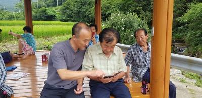 옥천면 이목마을 스마트폰 교육