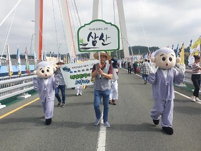 2019 명량대첩축제 삼산면 출정식 퍼레이드