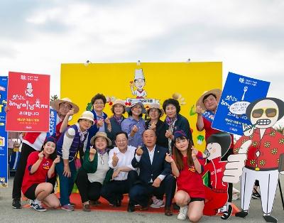 셰프게릴라 이벤트 해남미남(味南)축제 홍보