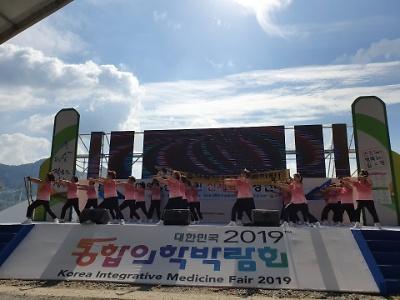 2019년 신체활동 경연대회를  참가 했습니다