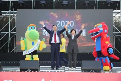 해남미남축제 성료...13만여명 방문