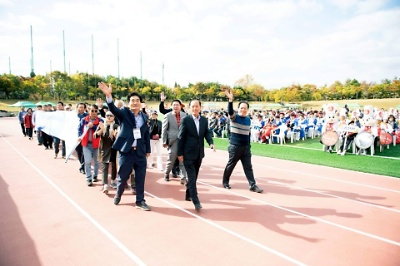 10월26일 재광해남향우회 한마음 축제