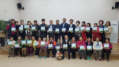 2019.10.29 연호마을 출판기념식