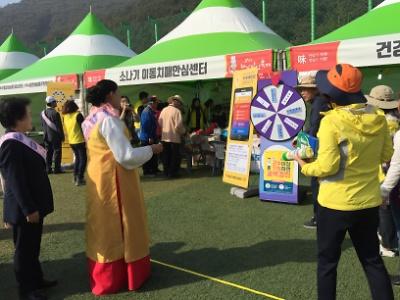 제1회 해남미남축제 연계 건강홍보관 운영1