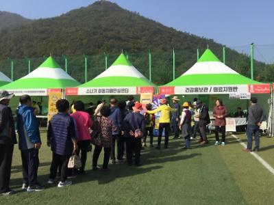 제1회 해남미남축제 연계 건강홍보관 운영2