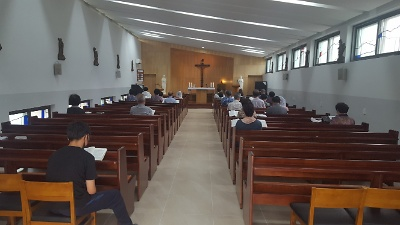 코로나19 예방을 위한 종교단체 방역수칙 준수 점검