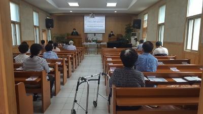 코로나19 예방을 위한 종교시설 종교행사 점검