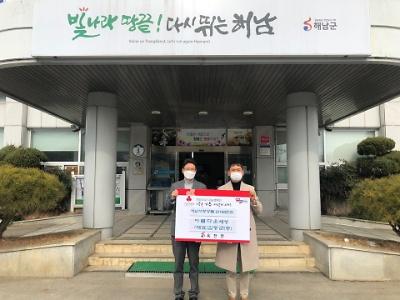 아름다운세상 대표 김동군 상품권 기탁