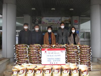 구슬샘영농조합법인 사랑의 쌀 기탁