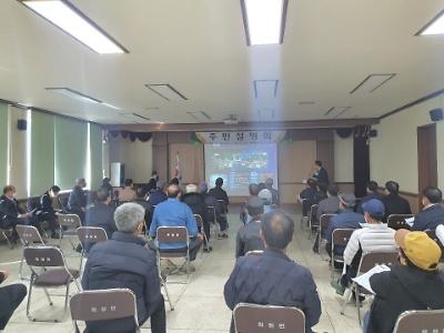 국도 77호선 신안압해-해남화원 도로건설공사 주민설명회 개최