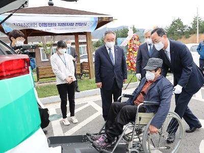 지체장애인 이동편의 지원센터 차량전달식