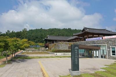 해남군 땅끝순례문학관, 2021 해남문학페스티벌 개최