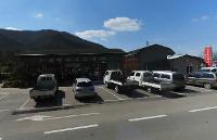 물레방아기사식당