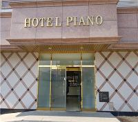 피아노모텔