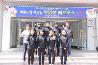 해남군청 육상팀 박명...